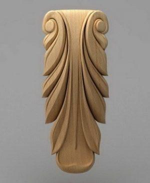 منبت برگ چوبی 2635