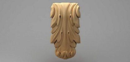 منبت برگ چوبی 2639