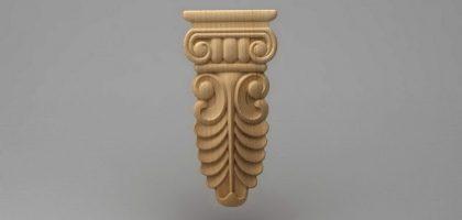 منبت برگ چوبی 2644
